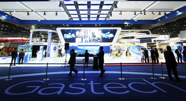 Gastech: Our Fifth Exhibition